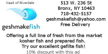 Gesmake Specialty Fish, gefilte, fresh fish, kosher fish